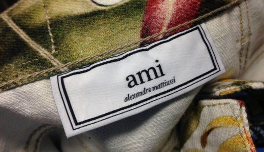 アミ アレクサンドル マテュッシ(ami alexandre mattiussi)の服についたワインの染み抜き