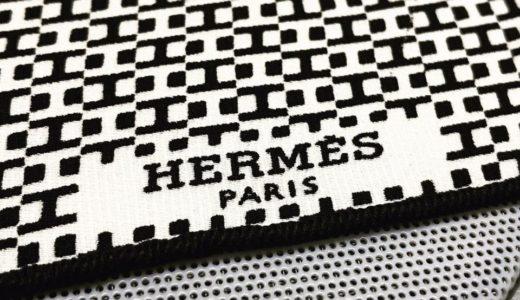 エルメス(HERMES)スカーフについたボールペンインク(?)の染み抜き