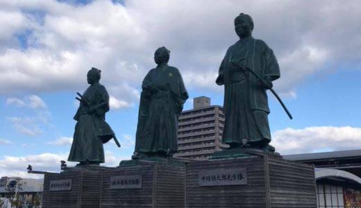 高知へ行く/不入流(いらずりゅう)看板授与式&新年会2019