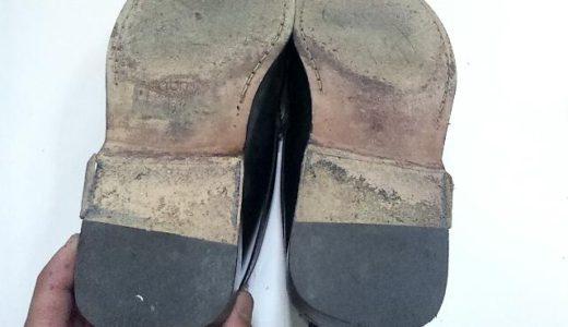 紳士靴(メンズシューズ)のソール(底)張り・修理