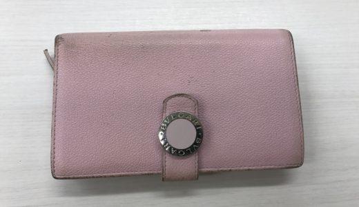 ブルガリ(BVLGARI)財布のカラーリング(色修復)