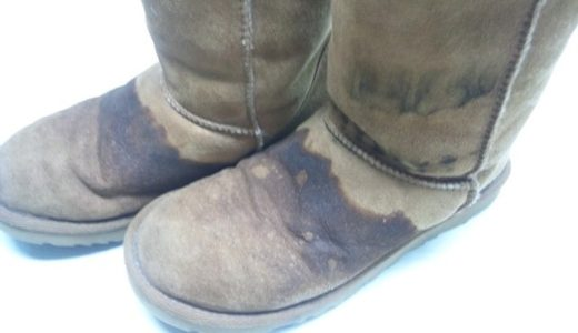 UGG(アグ)ブーツの水ジミ除去のクリーニング