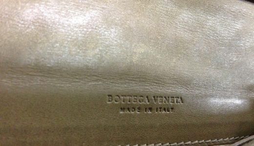 BOTTEGA VENETA (ボッテガベネタ)財布の色剥げ修復カラーリング