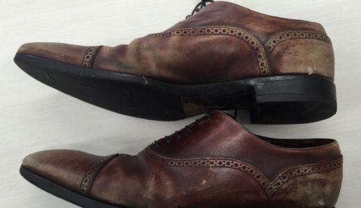 ルイ・ヴィトン(Louis Vuitton)メンズシューズの色剥げ・色褪せ修復カラーリング