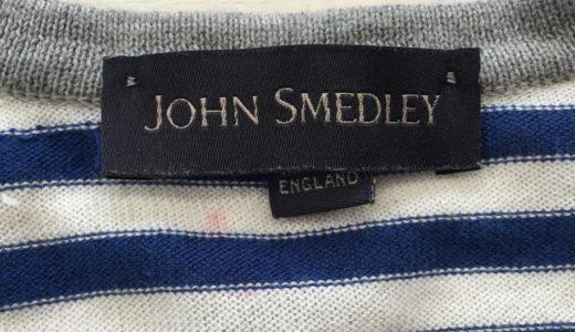 ジョン スメドレー(JOHN SMEDLEY)ニットの染み抜き