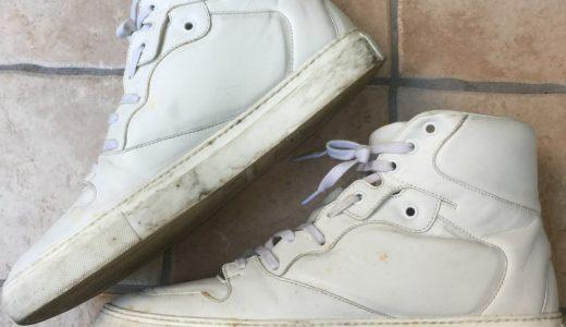 BALENCIAGA(バレンシアガ)白スニーカーのクリーニング
