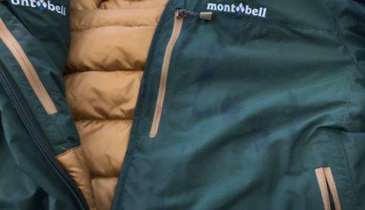 モンベル(mont-bell)ダウンクリーニングにて蓄積した汚れや食べ物のシミを取る