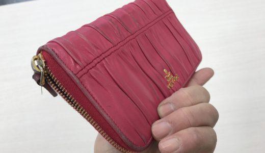 プラダ(PRADA)ラウンドファスナー長財布の色剥げ・角スレ等の修復のカラーリング
