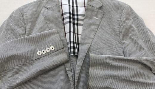 バーバリー(BURBERRY)B.Lのジャケット黄ばみや汚れ全体の染み抜き