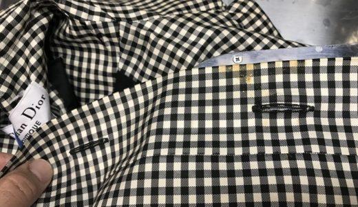 クリスチャン・ディオール(Christian Dior)メンズシャツの前についた不明シミの除去