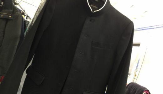 男子学生服の袖の汚れ・シミの除去クリーニング