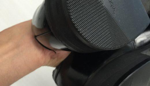 メンズシューズ Vibram(ビブラム)ソールでの底張り補強