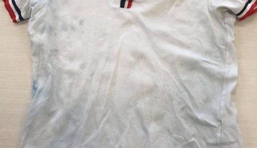 モンクレールポロシャツ家庭洗濯での色移り除去(デニム色移り)