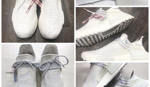 アディダス (adidas)  ✖︎ ファレル・ウィリアムス(Pharrell Williams)スニーカークリーニング