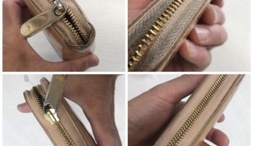 ルイヴィトン(Louis Vuitton)ラウンドファスナー財布の修理とクリーニング
