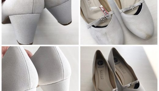 パンプス(レディース靴)のクリーニング/雨のシミや汚れ除去