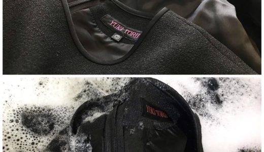 礼服のウェットクリーニング(礼服汗汚れ・雨汚れ・汗取り)