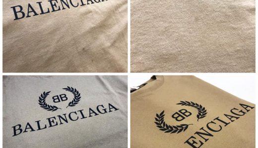 バレンシアガ (Balenciaga) Tシャツについた油染み