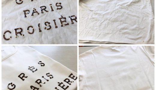 GRES PARIS (マダム・グレ) カットソーのシミ