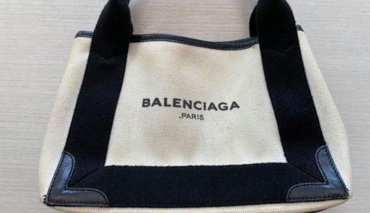 バレンシアガ/Balenciagaキャンパストート(ネイビーガバス)クリーニング